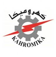 Kahromika